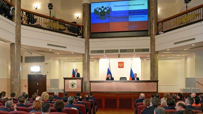 Расширенное заседание коллегии Министерства финансов