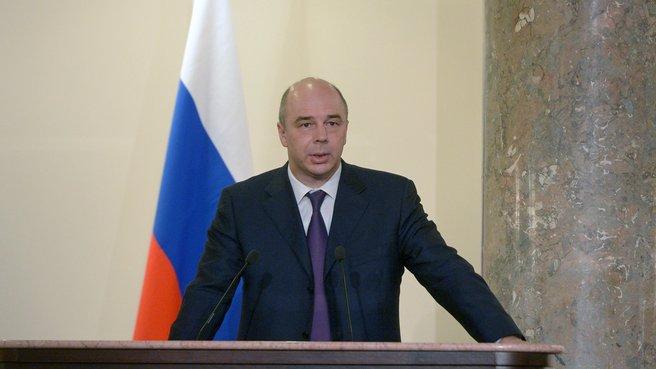 Доклад главы Минфина Антона Силуанова на расширенном  заседании коллегии Министерства финансов