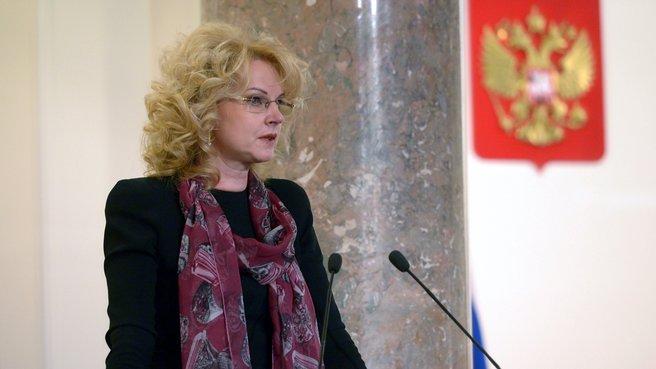 Сообщение председателя Счётной палаты Татьяны Голиковой на расширенном заседании коллегии Министерства финансов