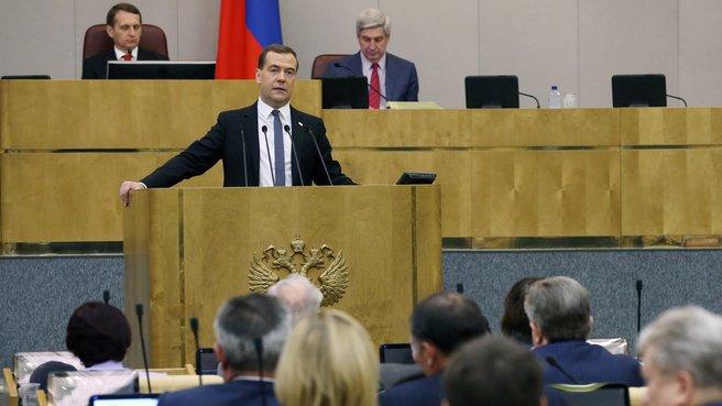 Отчёт Правительства о результатах работы в 2013 году