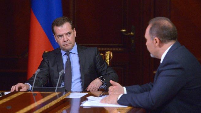 С Министром строительства и жилищно-коммунального хозяйства Михаилом Менем