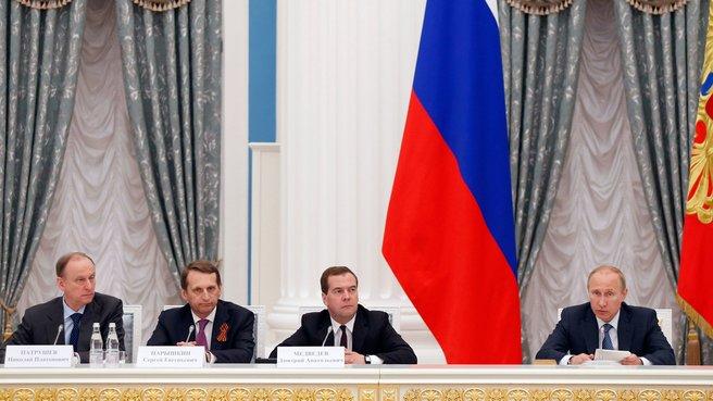 Заседание Комиссии при Президенте по мониторингу достижения целевых показателей социально-экономического развития России