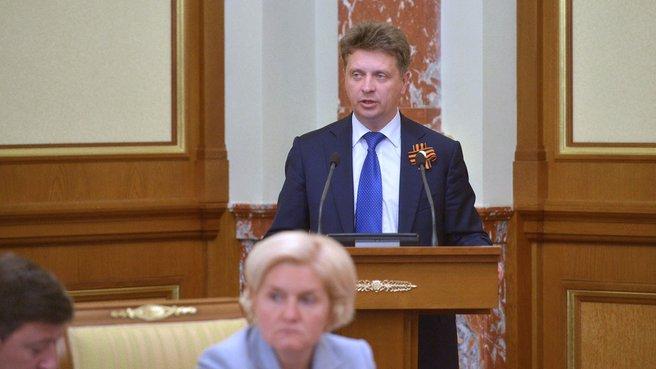 Доклад главы Минтранса Максима Соколова на заседании Правительства