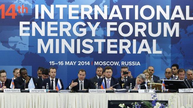 14-я министерская встреча Международного энергетического форума