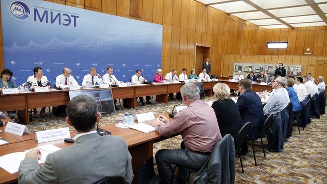 Заседание президиума Совета при Президенте по реализации приоритетных национальных проектов и демографической политике