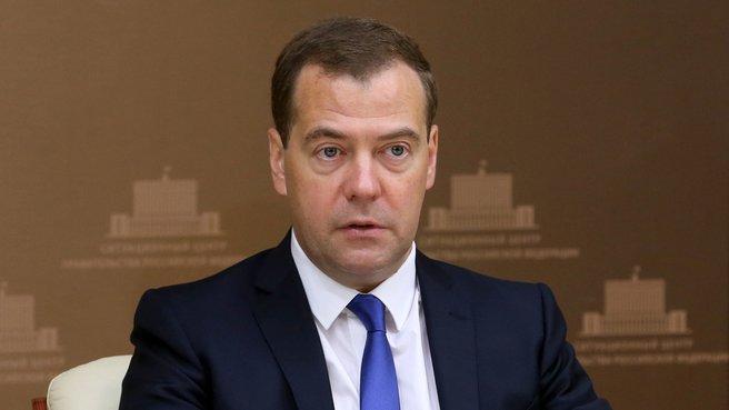 Селекторное совещание о мерах по обеспечению сбалансированности консолидированных бюджетов субъектов Российской Федерации
