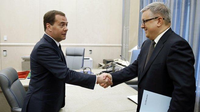 Встреча с ректором Национального исследовательского университета «Высшая школа экономики» Ярославом Кузьминовым