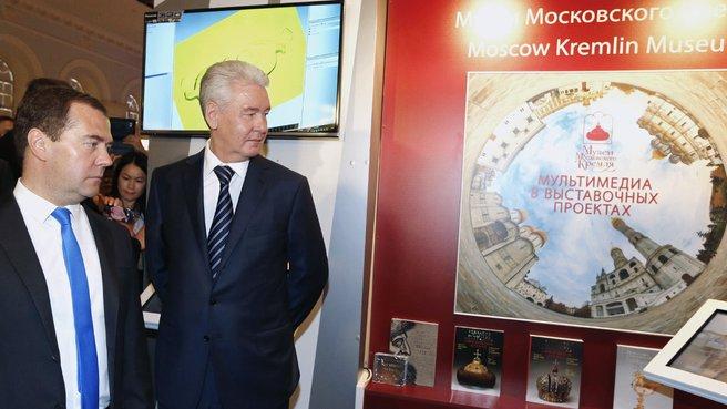 С мэром Москвы Сергеем Собяниным