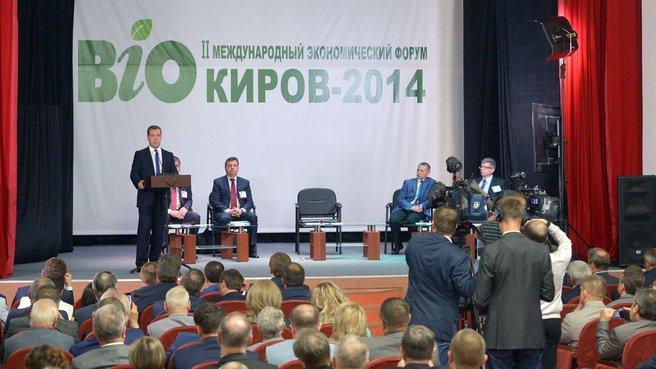 Выступление на пленарном заседании II Международного форума «Био Киров-2014»