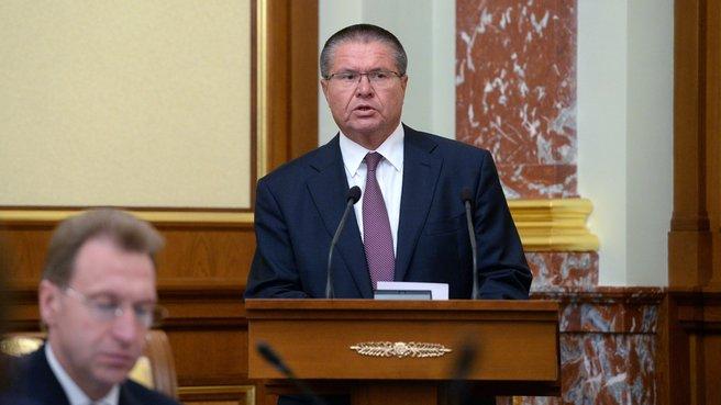 Доклад главы Минэкономразвития Алексея Улюкаева на заседании Правительства