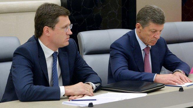 Глава Минэнерго Александр Новак и заместитель Председателя Правительства Дмитрий Козак