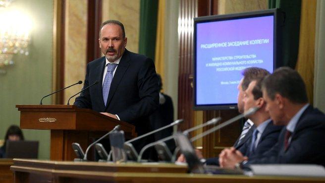 Доклад Министра строительства и жилищно-коммунального хозяйства Михаила Меня