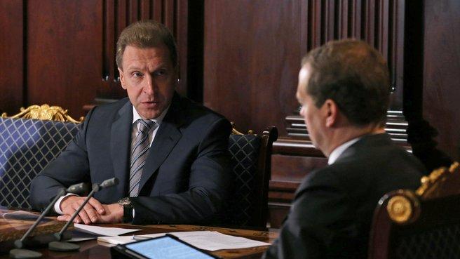 С Первым заместителем Председателя Правительства Игорем Шуваловым