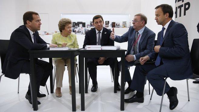 Посещение экспозиции «Ельцин-центра» на международной выставке промышленности и инноваций «Иннопром-2014»
