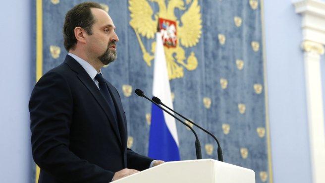 Доклад главы Минприроды Сергея Донского на заседании Правительства