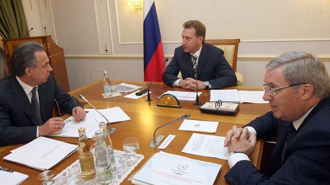 Игорь Шувалов провёл первое заседание организационного комитета по подготовке и проведению XXIX Всемирной зимней универсиады 2019 года