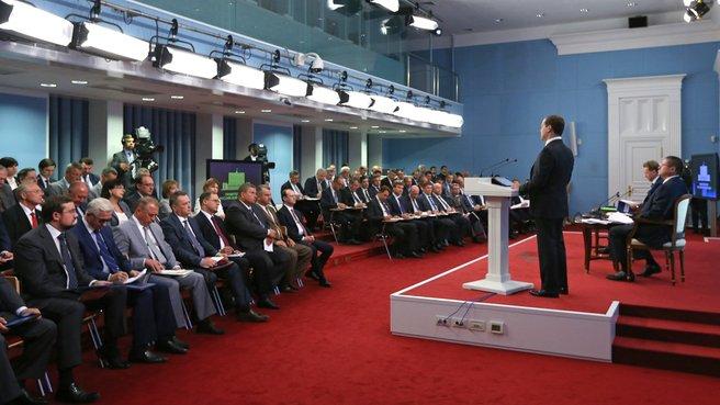 Выступление на совещании с торговыми представителями Российской Федерации в иностранных государствах