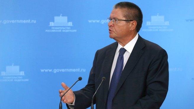 Доклад главы Минэкономразвития Алексея Улюкаева на совещании с торговыми представителями Российской Федерации в иностранных государствах
