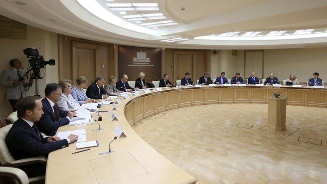 Селекторное совещание о размещении и социально-бытовом устройстве лиц, вынужденно покинувших территорию Украины