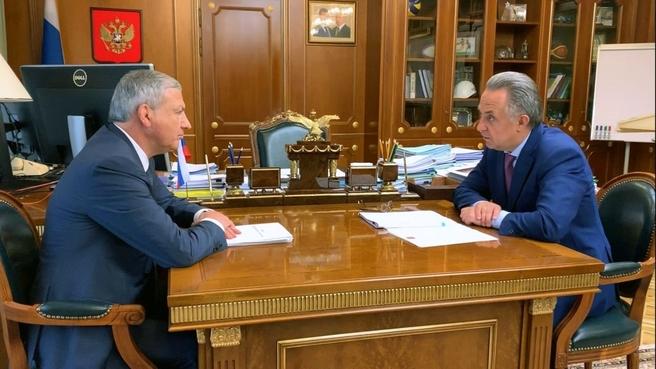 Встреча Виталия Мутко с главой Республики Северная Осетия – Алания Вячеславом Битаровым