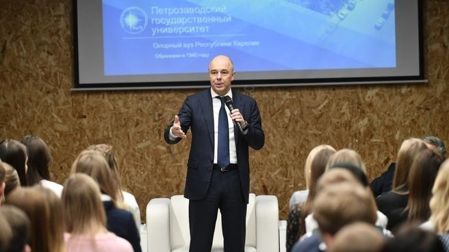 Встреча Антона Силуанова со студентами Петрозаводского государственного университета