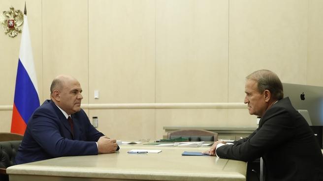 Встреча с Председателем политического совета украинской партии «Оппозиционная платформа – За жизнь» Виктором Медведчуком