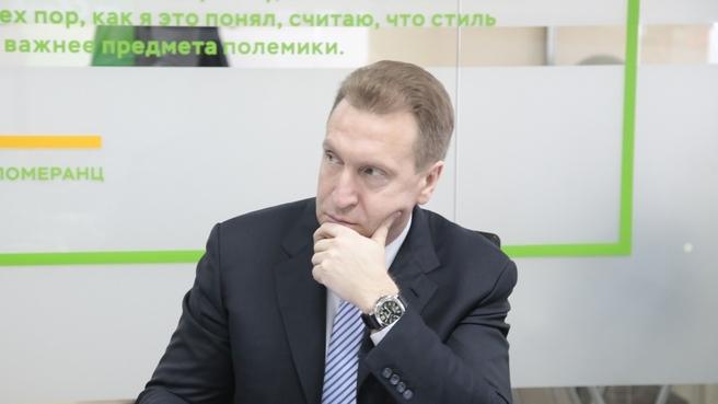 Игорь Шувалов на презентации совместного проекта Сбербанка и Росреестра по электронной регистрации недвижимости
