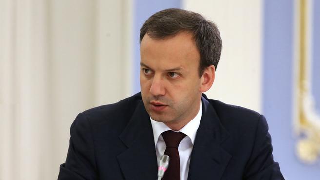 Доклад Аркадия Дворковича на заседании Правительства