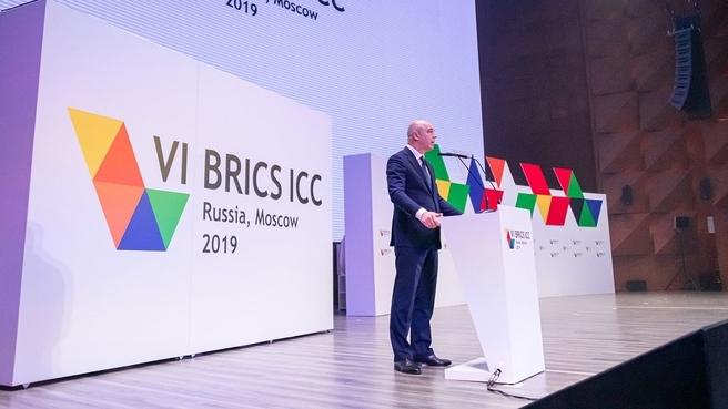 Выступление Антона Силуанова на открытии VI Конференции по конкуренции под эгидой БРИКС