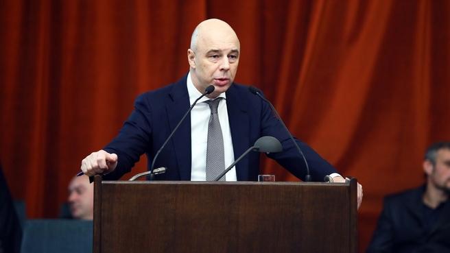Антон Силуанов на семинаре для руководителей законодательных органов