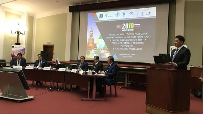 Алексей Гордеев принял участие в работе делового форума «Россия – Монголия. Ведение бизнеса на едином рынке ЕАЭС»