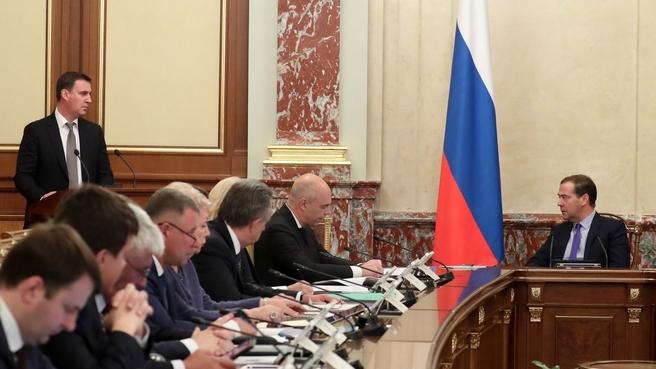 Доклад Дмитрия Патрушева на заседании Правительства