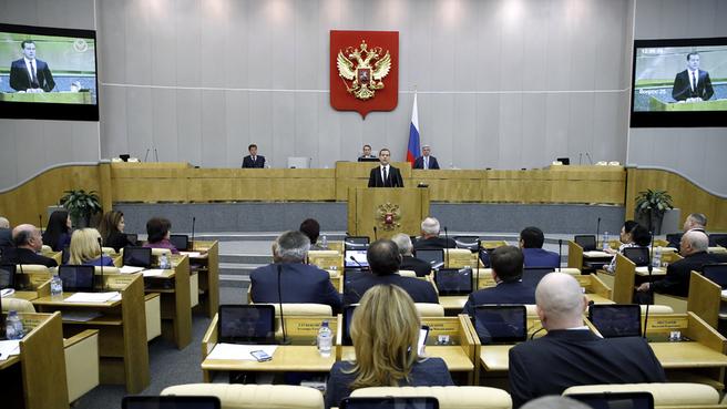 Новости Правительство России Отчёт Правительства Государственной Думе о результатах работы в 2014 году