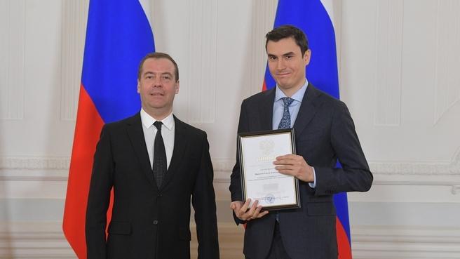 Вручение премий Правительства в области культуры. С писателем Сергеем Шаргуновым