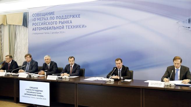 Совещание о мерах по поддержке российского рынка автомобильной техники