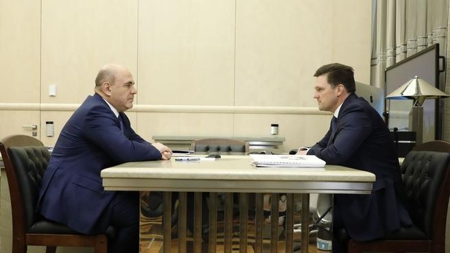 Встреча Михаила Мишустина с председателем правления Евразийского банка развития Николаем Подгузовым