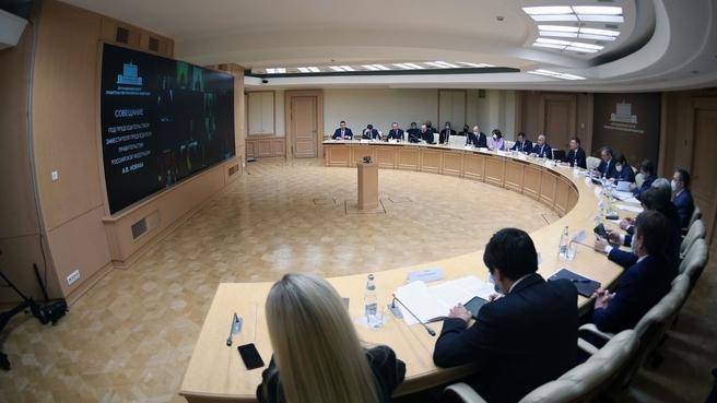 Александр Новак провёл совещание о газификации регионов