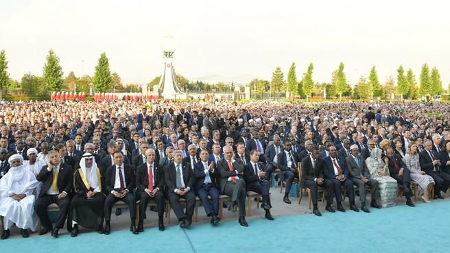 President Recep Tayyip Erdogan's ceremony of inauguration