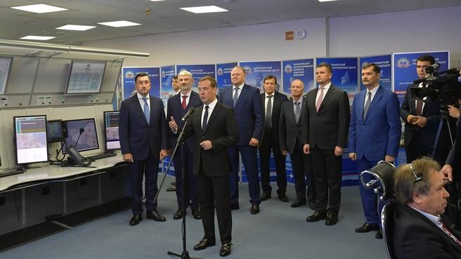 Открытие в режиме видеоконференции Новосибирского укрупнённого центра Единой системы организации воздушного движения