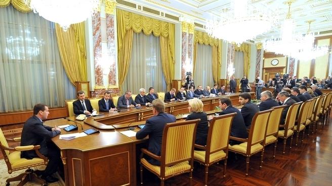 Заседание Правительства 13 сентября 2012 года