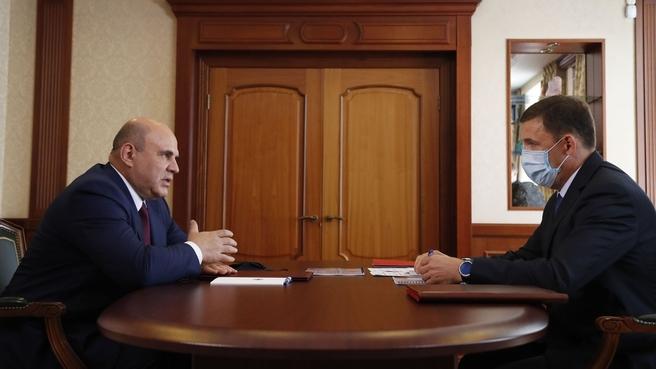 Беседа Михаила Мишустина с губернатором Свердловской области Евгением Куйвашевым