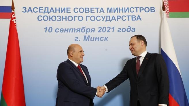 Михаил Мишустин и Премьер-министр Белоруссии Роман Головченко перед заседанием Совета Министров Союзного государства