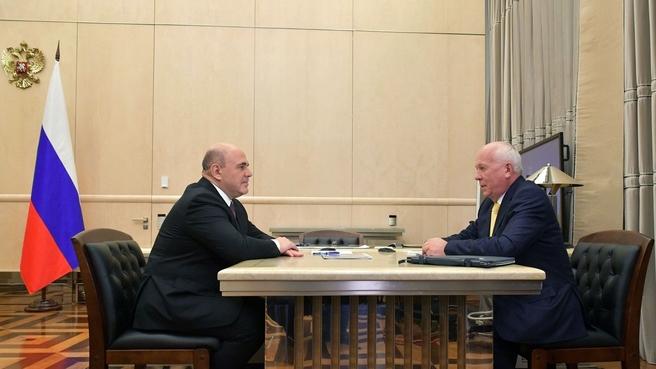 Встреча Михаила Мишустина с генеральным директором государственной корпорации «Ростех» Сергеем Чемезовым