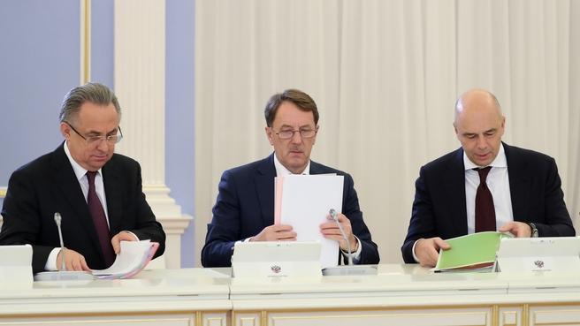 Виталий Мутко, Алексей Гордеев и Антон Силуанов на заседании Правительства