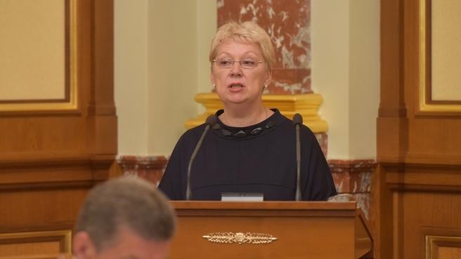 Доклад Ольги Васильевой на заседании Правительства