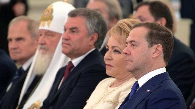 Вручение Государственных премий Российской Федерации 2017 года за выдающиеся достижения в области науки и технологий, литературы и искусства, а также в области гуманитарной деятельности