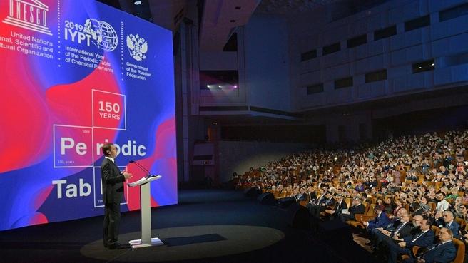 Выступление Дмитрия Медведева на открытии Международного года Периодической таблицы химических элементов в России