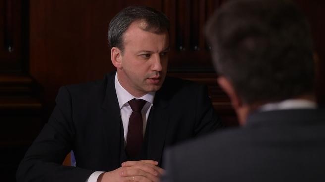 Сообщение Аркадия Дворковича на совещании с вице-премьерами