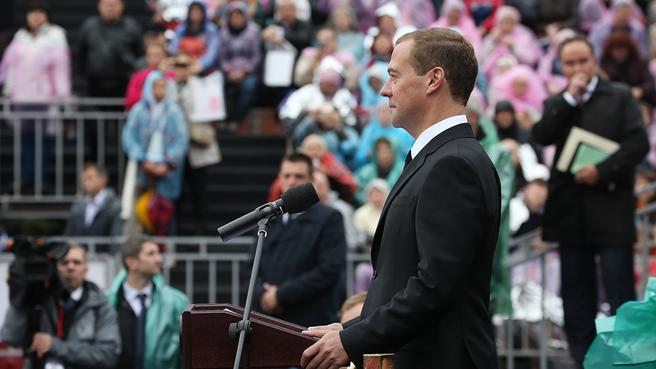 Выступление на церемонии открытия Дня города Москвы