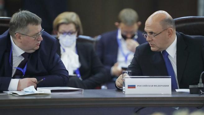 Заседание Евразийского межправительственного совета в широком составе. С заместителем Председателя Правительства Алексеем Оверчуком